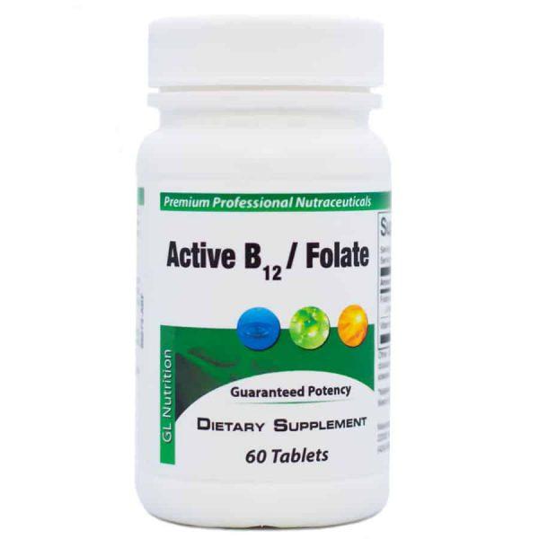 Acitve b12